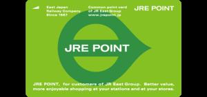 JRE POINTカード(プラスチックのポイントカード)